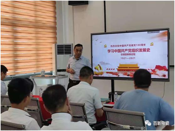 热烈庆祝中国共产党建党100周年 非公党组织引领百新新征程!