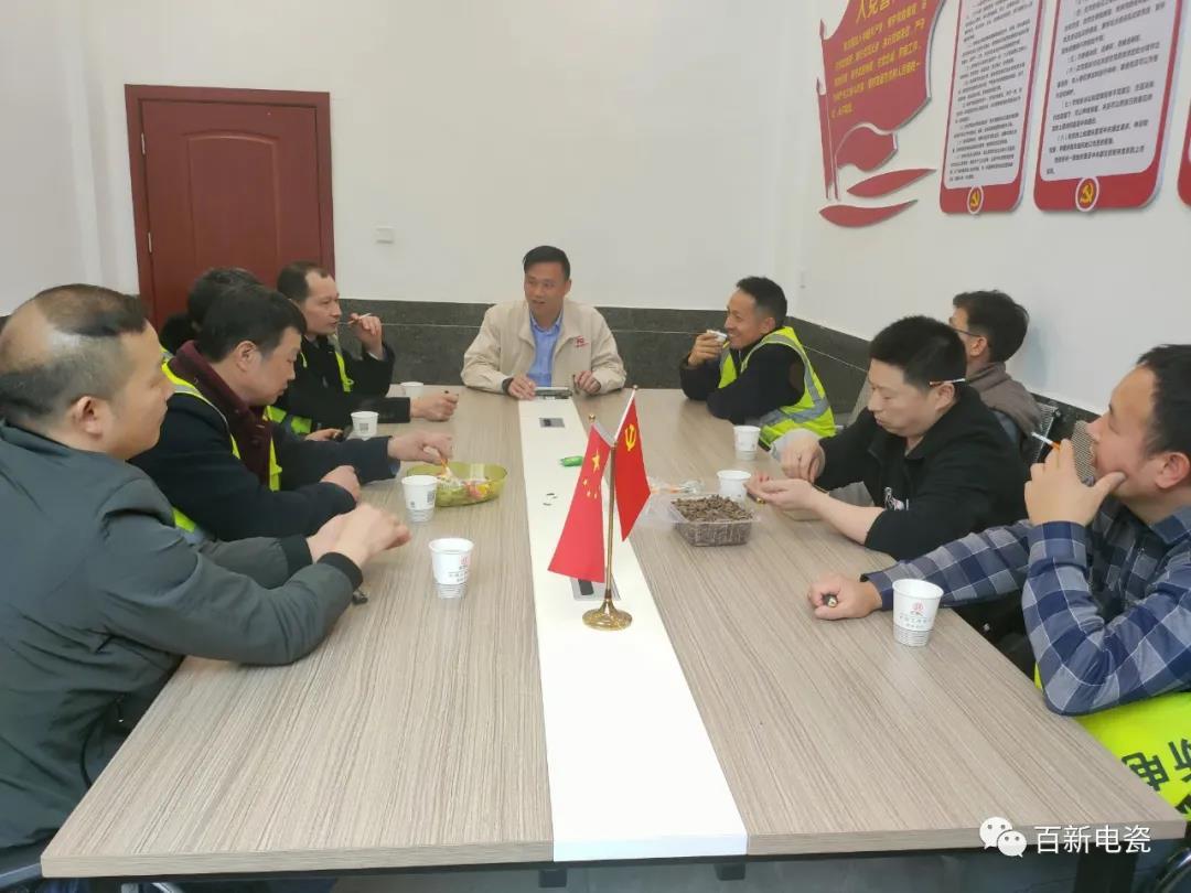 百新工会组织召开员工座谈会