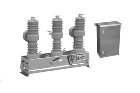 ZW32M-12G/1250-25真空断路器