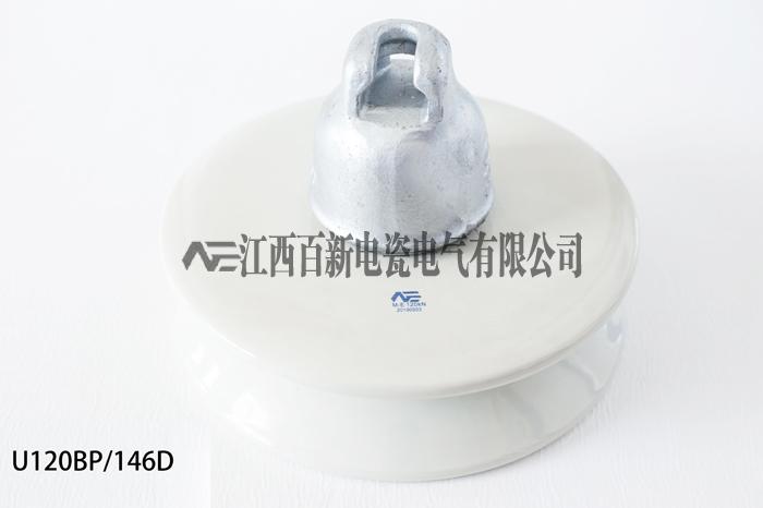 悬式瓷乐天堂怎么样U120BP/146D