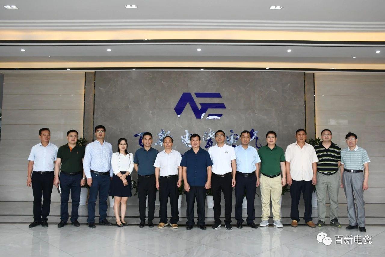【科研助力】百新电瓷&海南大学国家重点研究室成功签约